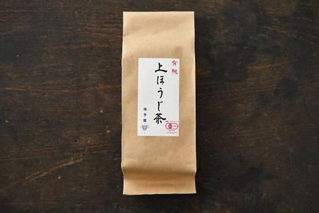 有機 上ほうじ茶(100g)
